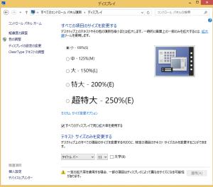 SN00014