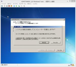 SN00029