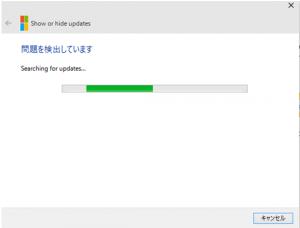 ファイル履歴-障害00025