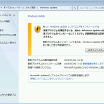 【Windows Update】2015年8月の不具合情報など【定例+臨時】