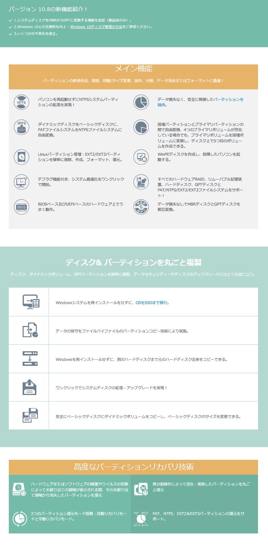 ファイル履歴-障害00008