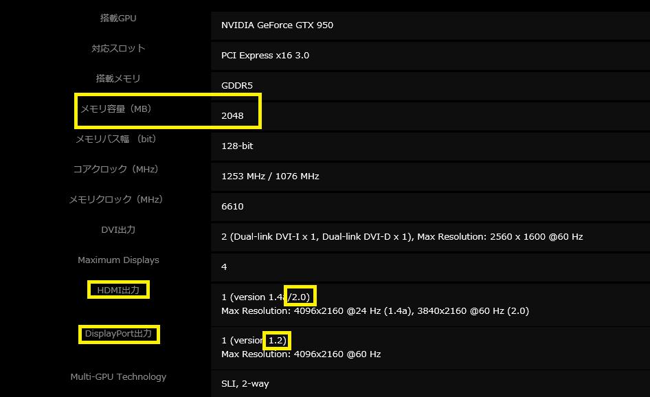 ファイル履歴-障害00017