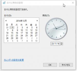 ファイル履歴-障害00002