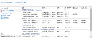ファイル履歴-障害00038