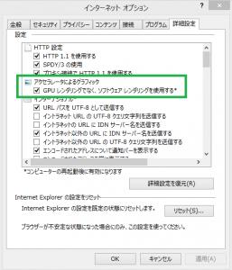 ファイル履歴-障害00033
