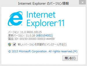 ファイル履歴-障害00042