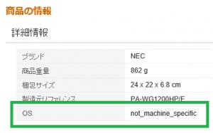 ファイル履歴-障害00041