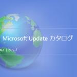 【Windows 10 無償アップグレード】2016年3月の更新・不具合情報