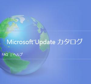 ファイル履歴-障害00067