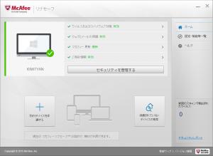 ファイル履歴-障害00080