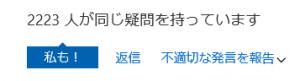 ファイル履歴-障害00069