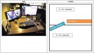 ファイル履歴-障害00009