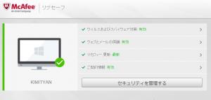 ファイル履歴-障害00104