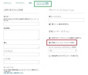 ファイル履歴-障害00013