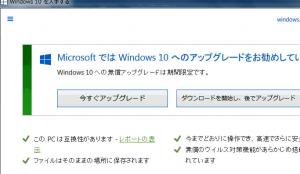 ファイル履歴-障害00100