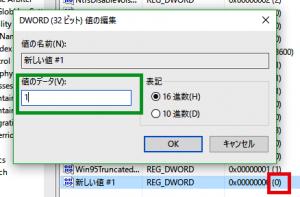 SN00030