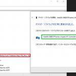 【超重要です】Windows10でファイルやフォルダが消えてしまう【抜粋再掲載】