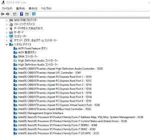 ファイル消失00003