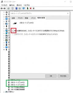 ファイル消失00002