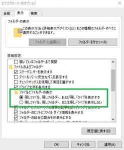 ファイル消失00004