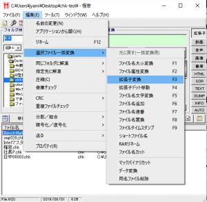 ファイル消失00013