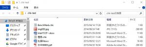 ファイル消失00010