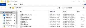 ファイル消失00009