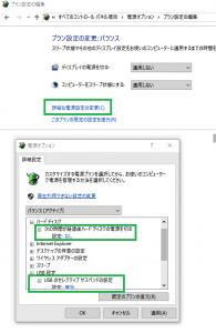 ファイル消失00001