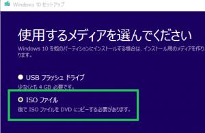 ファイル消失00007