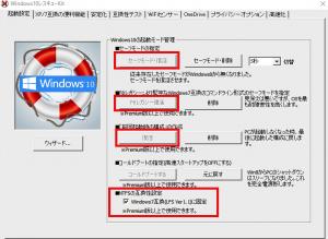 ファイル消失00008