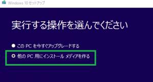 ファイル消失00005